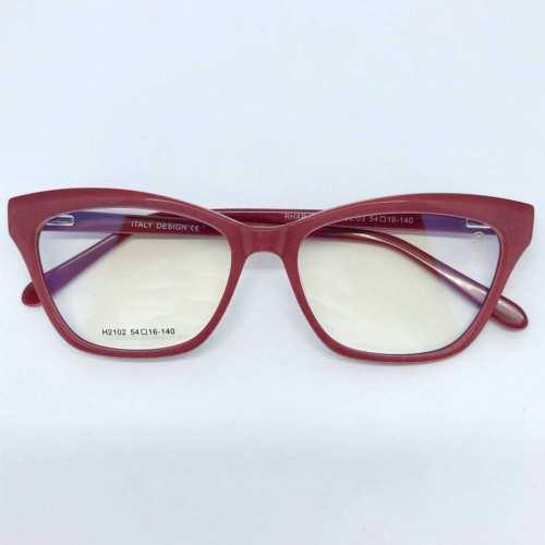 oticagriss armacao para oculos de grau griss 123 bege 9