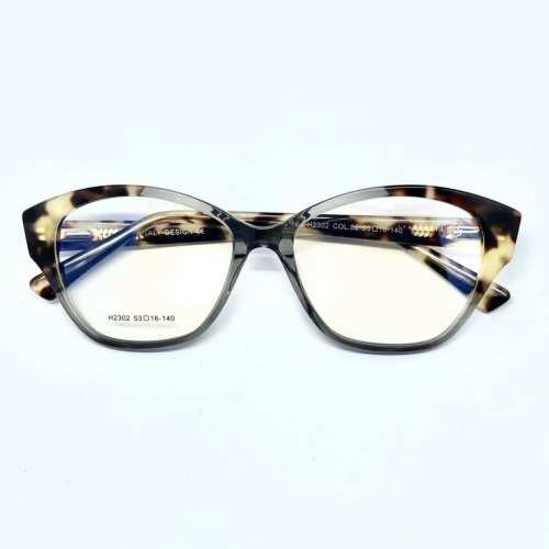 oticagriss armacao para oculos de grau griss 126 tartaruga com cinza transparente 2
